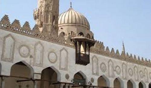 Al-Azhar ash-Sharif in its Golden and Modern Eras