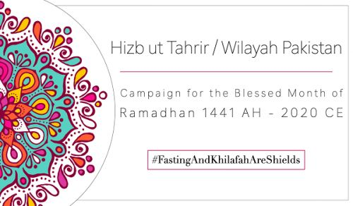 Wilayah Pakistan Campaign for the Blessed Month of Ramadhan 1441 AH - 2020 CE
