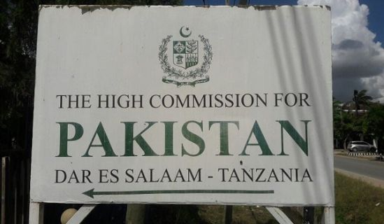 Hizb ut Tahrir / Tanzania sent a Delegation to the Pakistan High Commission in Dar es Salaam
