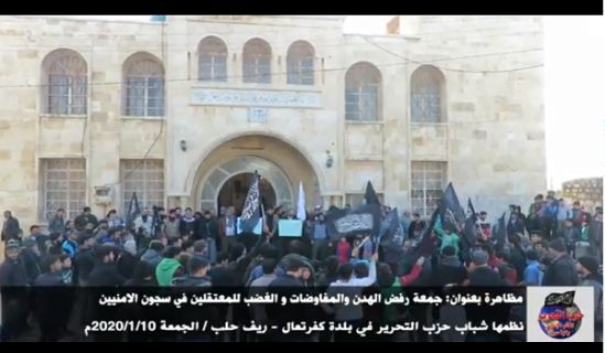 Wilayah Syria: Protest in Kufr Taal The Friday Protest entitled Rejection of the Truces, Negotiations, and the Outrage for those Imprisoned in the Intelligence's Prisons
