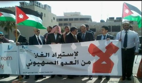 "To Continue to Link Jordan with ""the Jewish Entity"" is a Heinous Crime  The Solution is to Abolish the Wadi Araba Agreement and its basis"