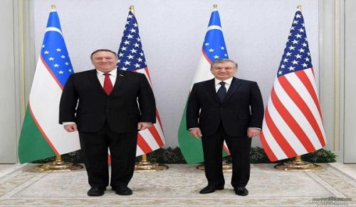 Pompeo meets the Foreign Ministers of Central Asian Countries
