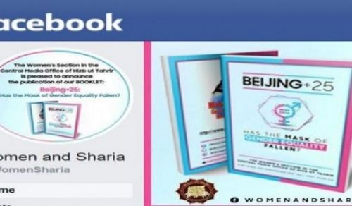 Facebook Unjustly Closes the Page of the Women's Section in the Central Media Office of Hizb ut Tahrir for the 3rd Time to Censor the Voices of Muslim Women Calling for the System of Islam