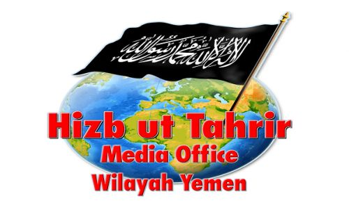 Brother Abdul Mu'min Az-Zaila'I Relieved  from Post of Head of the Media Office of Hizb ut Tahrir in Wilayah of Yemen