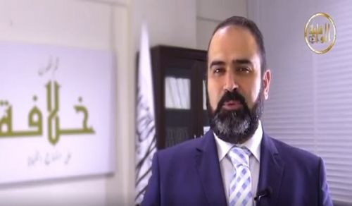 "Al-Waqiyah TV: Illuminations ""The Arab Spring and the Missing Element!"""
