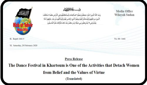 The Dance Festival in Khartoum is One of the Activities that Detach Women from Belief and the Values of Virtue