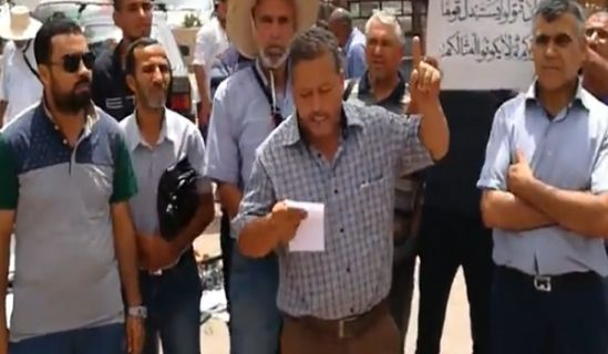"""Wilayah Tunisia: Demonstration, """"Emanating from Constitution... Full Submission to Enemies & War on Islam and the Prophet (saw)"""""""