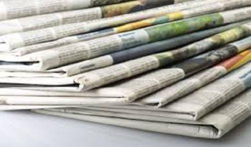 Pakistan Headline News 15/12/2017
