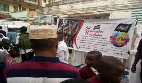Activities of Hizb ut Tahrir Tanzania Marking the Centenary for the Destruction of the Khilafah