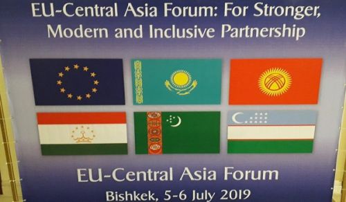 The Issue of Extremism in Central Asia was also Discussed in Bishkek