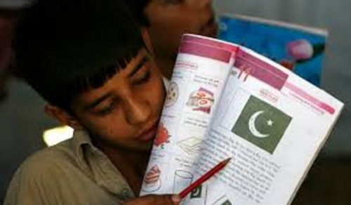 The Single National Curriculum (SNC) Poisons Our Children with a Western Secular World View, Whilst Giving Us False Reassurance with Some Islamic Content