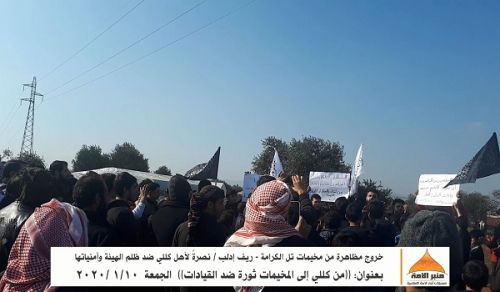 Minbar Ummah: Protest in Tel Karameh Camp entitled, From Killi to the Camps, a Revolution against the Leaders