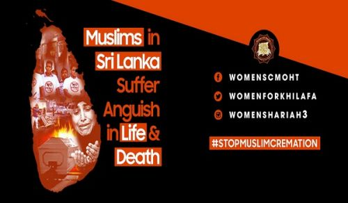 CAMPAIGN Women's Section in the Central Media Office of Hizb ut Tahrir Launch an International Campaign: Muslims in Sri Lanka Suffer Anguish in Life and Death!