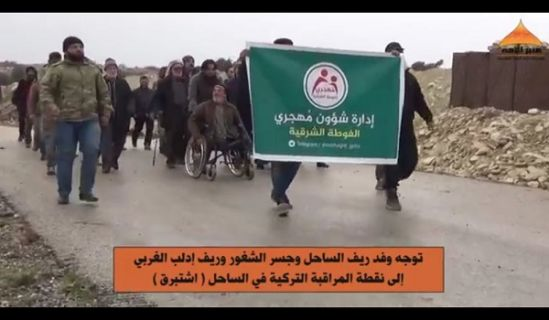 Minbar Ummah  The delegation of the Sahel, western Idlib countryside, delivered a message to the Turkish army!