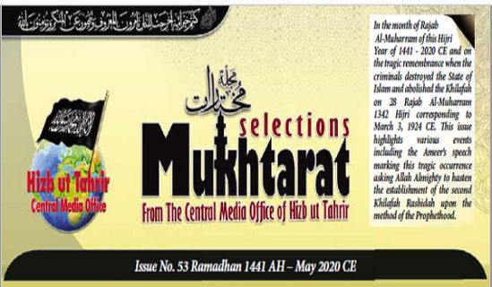 Mukhtarat Magazine Issue 53 Ramadhan 1440 AH - May 2020 CE