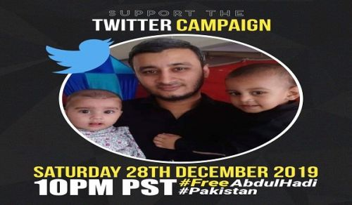 Wilayah Pakistan: Twitter Campaign Demanding Release of Brother Abdul-Hadi!