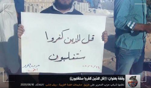Wilayah Syria: A stand in the Atma Camps entitled, Say to those who disbelieve, You will be overcome