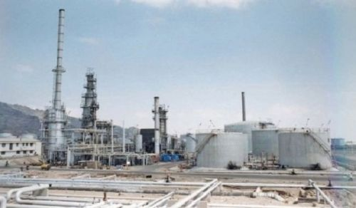Aden Refineries between the Greed of the Americans and the English to Privatize them… And the People of Yemen have the Final Say to Make them Public Property