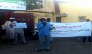 Wilayah Sudan: Political Discussion entitled, The Constitution for the Next Khilafah State