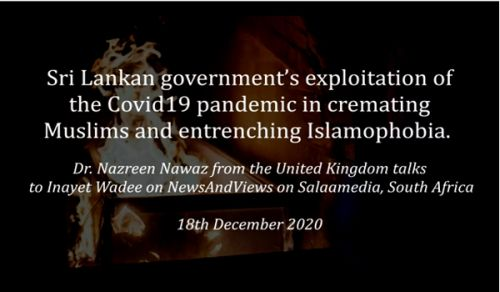 Women's Section: Sri Lankan Government's Exploitation of the Covid19 Pandemic in Cremating Muslims!