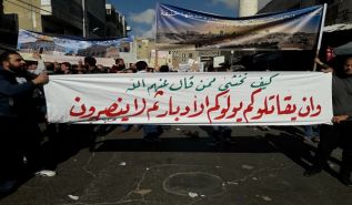 Wilayah Jordan: Mass Demonstration in Support of Al-Aqsa Mosque, Al-Quds (Jerusalem) and all of Palestine!