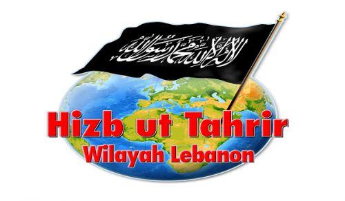 Changes in Media Office of Hizb ut Tahrir Wilayah Lebanon