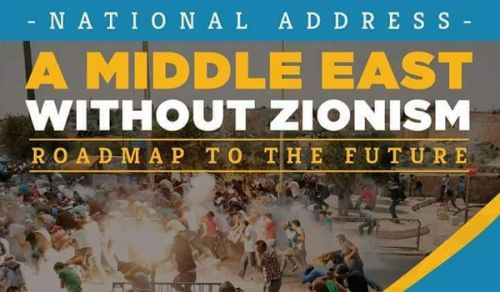 "Britain: Conference:  ""Middle East without Zionism - Road Map of the Future"""
