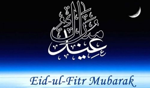 Wilayah Syria: Congratulations on the Occasion of the Blessed Eid ul-Fitr
