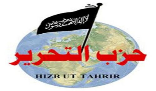 Hizb ut Tahrir / Kenya organized activities during the global campaign: Conquest of Constantinople Glad Tiding was achieved to be followed by Glad Tidings