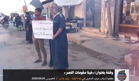 Wilayah Syria: Protest in Atma, Here are the Ingredients for Victory!