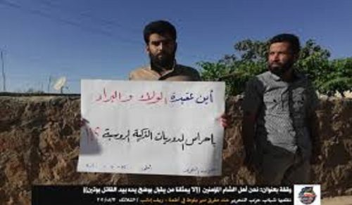 Wilayah Syria: Protest, We the Believers of Ash Sham do not Represent One who puts his Hands with the Hands of the murderer, Putin!
