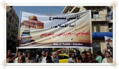 Palestine: Major Pickets in Support of the Aqsa Mosque throughout Palestine held by Hizb ut Tahrir