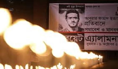 Abrar Fahad's Murder Exposes Hasina's Treachery to Allow Indian Dominance of Bangladesh