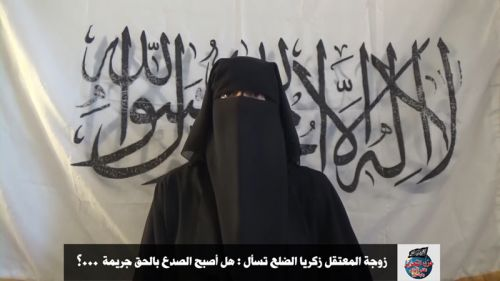 Wilayah Syria: Talk from the Wife of Brother Zakaria al Dalaa, Speaking the Truth, Is it a Crime