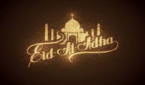 Wilayah Iraq: Congratulations for the Arrival of the Blessed Eid ul Adh'ha