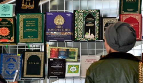 Russia: The Tafsir of the Quran was Recognized Again as an Extremist Book