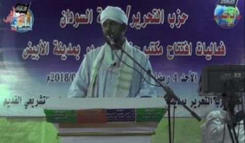Wilayah Sudan: Opening Ceremony of Hizb ut Tahrir Office in Al-Abyad City