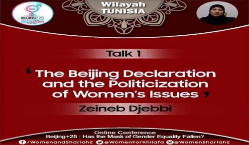 Beijing +25: Did the Mask of Gender Equality Fall?  Talk 1: Beijing and the Politicization of Women's Issues