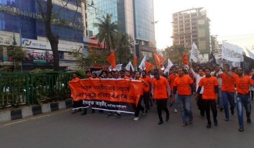 Hizb ut Tahrir has successfully organized Khilafah Rallies across Dhaka City
