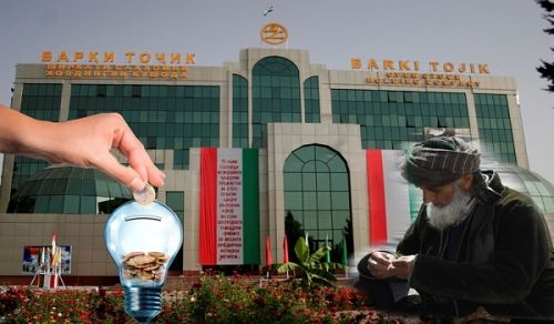 Rise in Electricity Prices in Tajikistan