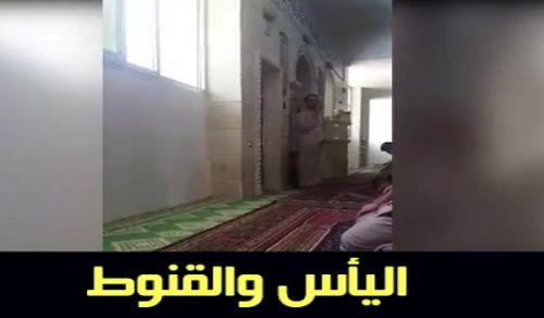 "Wilayah Syria: Masjid Talk, ""Hopeless & Despair"""