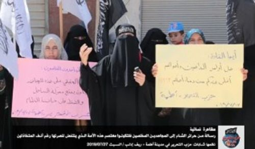 Wilayah Syria: Women's Demonstration entitled, From the Women of Ash Sham to the Righteous Mujahideen be the Mutasim to the Ummah to Stand for Victory