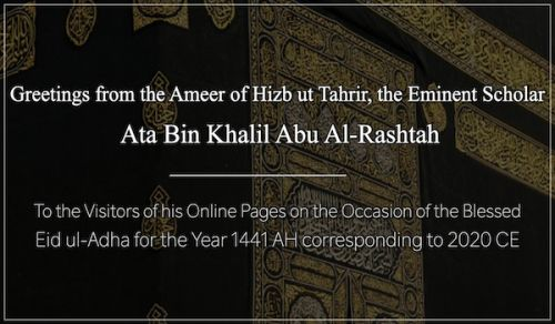Greetings from the Ameer of Hizb ut Tahrir, the Eminent Scholar  Ata Bin Khalil Abu Al-Rashtah  To the Visitors of his Online Pages on the Occasion of the Blessed  Eid ul-Adha for the Year 1441 AH - 2020 CE