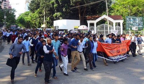 Hizb ut Tahrir / Wilayah Bangladesh Organized a March towards the American Embassy in Dhaka (Markin Dutabash Gharao) to protest Against the Formal Recognition of Jerusalem as the Capital of Zionist Israel by Crusader America
