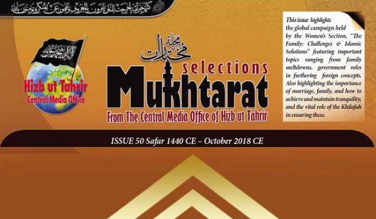 Mukhtarat Magazine Issue 50 Safar1440 AH - October 2018 CE