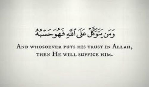 Dependence (Tawakkul) Upon Allah (swt) is the Pillar of Upholding of Truth