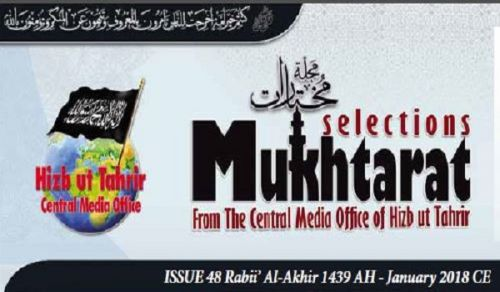 Mukhtarat Magazine Issue 48 Rabii' ul-Akhir 1439 AH - JAN 2019 CE