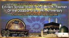 Hizb ut Tahrir / Wilayah of Sudan Distributes to People Copies of the Speech of the Ameer of Hizb ut Tahrir The Eminent Scholar Ata Bin Khalil Abu Al-Rashtah on the 99th Anniversary of the Destruction of the Khilafah