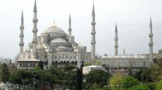 Report about the Lecture, The Opening of Constantinople