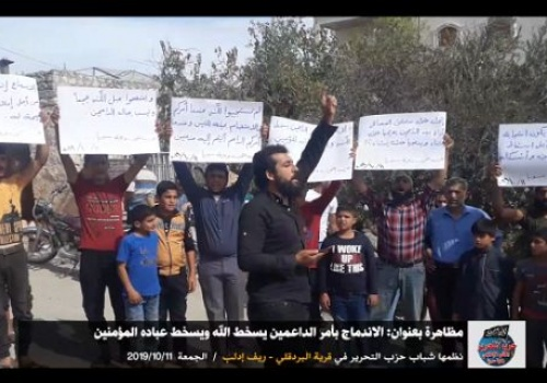 Wilayah Syria: Protest in al-Burdaqli  Integration at the Command of the Sponsors brings the Wrath of Allah and His Believers